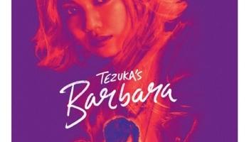Watch The Sexy Trailer For Shun Oguri Erika Sawajiri S No Longer Human Arama Japan Inssaidor